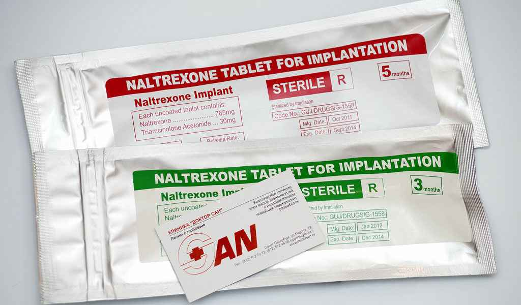 Имплантация Налтрексона в Фрязино цена